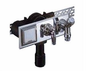 Изображение Сифон HL 406E с гидроизолированной электрической розеткой 220В