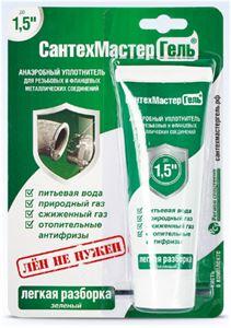 Изображение Анаэробный герметик «СантехМастерГель». «зеленый»