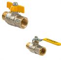 Изображение для категории Шаровые краны для газа Valtec